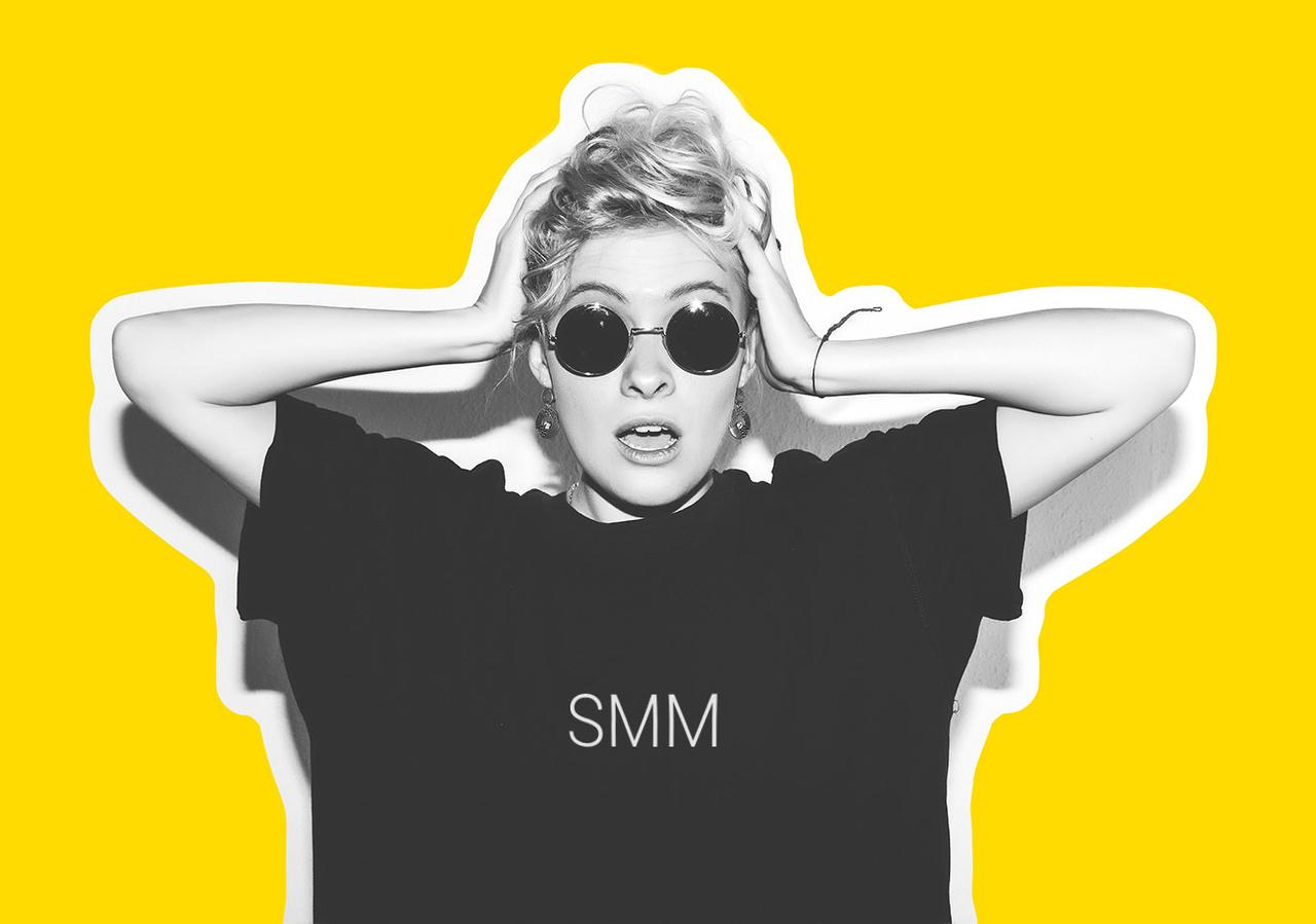 4 важных навыка SMM- специалиста